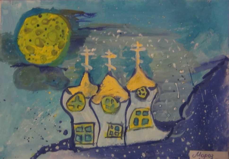Рождественский рисунок для 3 класса