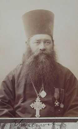 evgrav_evaristov_priest