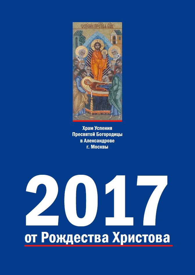 snimok-ekrana-2017-01-07-v-0-32-55